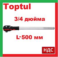 Toptul CHNC2420. 3 4 дюйма. 24 зубца. Трещотка для торцевых головок, ротационная, вороток, большая, топтул