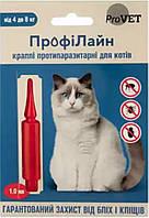 PR241267 Природа ProVET Профилайн для котов от 4 до 8 кг, 1 шт