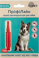 PR241269 Природа ProVET Профілайн для собак від 10 до 20 кг, 1 шт