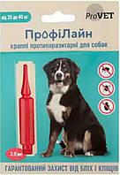 PR241270 Природа ProVET Профілайн для собак від 20 до 40 кг, 1 шт
