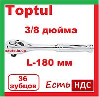 Toptul CHAG1218. 3 8 дюйма. 36 зубцов. Трещотка для торцевых головок, ротационная, вороток, трещетка, топтул