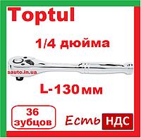 Toptul CHAG0813. 1 4 дюйма. 36 зубцов. Трещотка для торцевых головок, ротационная, маленькая, ключ, топтул