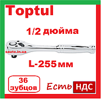 Toptul CHAG1626. 1 2 дюйма. 36 зубцов. Трещотка для торцевых головок, ротационная, вороток, трещетка, топтул