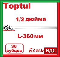 Toptul CHAG1636. 1 2 дюйма. 36 зубцов. Трещотка для торцевых головок, ротационная, вороток, трещетка, топтул