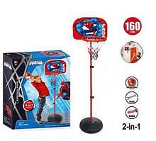 Баскетбольный набор для детей высота стойки 125-160см, мяч, насос, в коробке