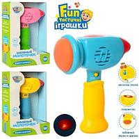Іграшка молоточок для дітей: музика, світло, на батарейках в коробці