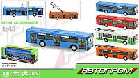 Троллейбус - Автобус инерционные АВТОПРОМ: на батарейках, свет, звук, в коробке размер 32,7*10*10 см