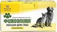 Новость для владельцев кошек и собак!