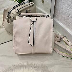 Сумка-рюкзак Compact белый КОМ2