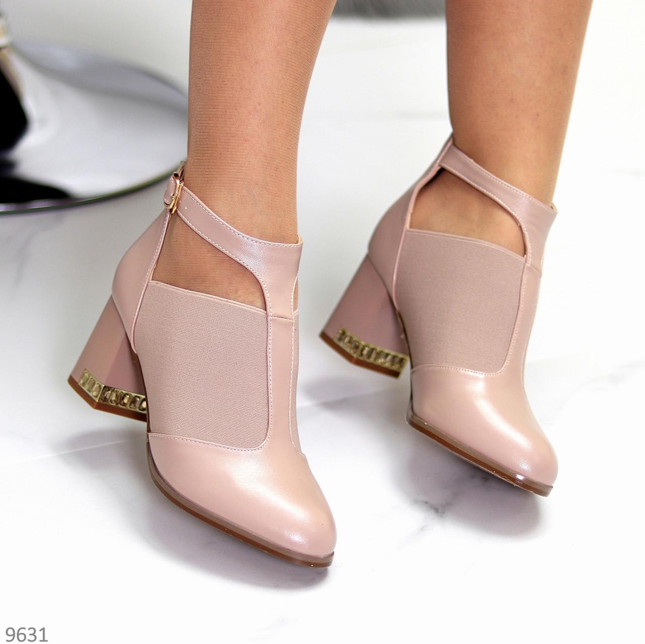 Ефектні зручні рожеві жіночі туфлі з еластичними вставками на підборах