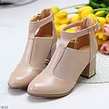 Ефектні зручні рожеві жіночі туфлі з еластичними вставками на підборах, фото 10