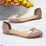 Утонченные женственные глянцевые силиконовые бежевые женские балетки 36-23см, фото 3