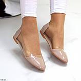 Утонченные женственные глянцевые силиконовые бежевые женские балетки 36-23см, фото 4
