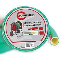 Шланг для полива - 1/2 х 30 м салатовый 4-х слойный Intertool | GE-4105