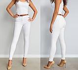 """Стильные женские брюки узкие """"Lavan""""  Норма, фото 10"""