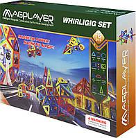 Магнітний конструктор Magplayer 112 елементів (MPB-112)