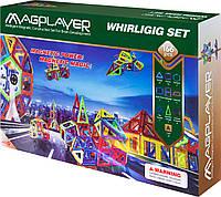Магнітний конструктор Magplayer 166 елементів (MPA-166)