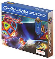 Магнітний конструктор Magplayer 30 елементів (MPB-30)