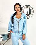 Женский спортивный костюм - тройка, трикотаж - двунить, р-р 42-44; 46-48 (голубой), фото 3