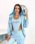 Женский спортивный костюм - тройка, трикотаж - двунить, р-р 42-44; 46-48 (голубой), фото 2