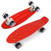 Пениборд со светящимися колесами из формованного пластика скейт Penny Board для детей и взрослых красный.