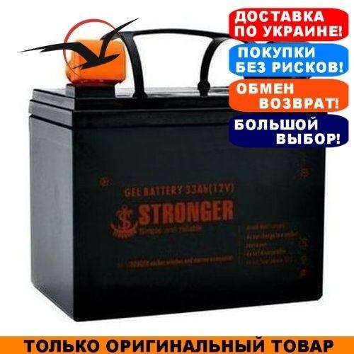 Гелевый аккумулятор Stronger 45a/h; 12V. Тяговый GEL аккумулятор Стронгер;