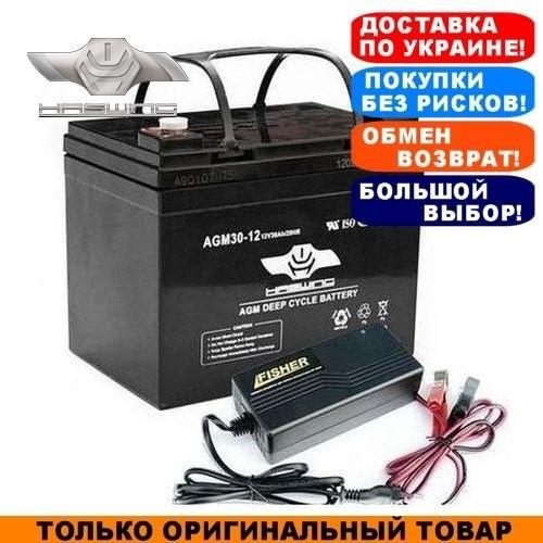 AGM аккумулятор Haswing 30a/h; 12V + З/У 10А. Комплект; Тяговый AGM аккумулятор Хасвинг;