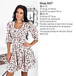 Женское платье, супер - софт, р-р 42-44; 46-48 (сиреневый), фото 5