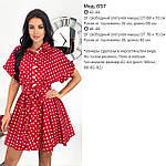 Женское платье, коттон - лён, р-р 42-44; 46-48 (красный), фото 4