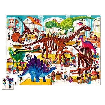 Пазл Day at the Museum Dinosaur (48 частин)
