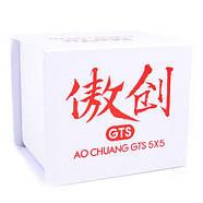 Кубик MoYu 5x5 AoChuang GTS чорний, фото 3