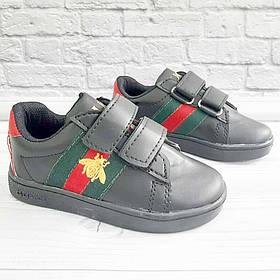 Кросівки  для хлопчиків та дівчат р.26,28-30