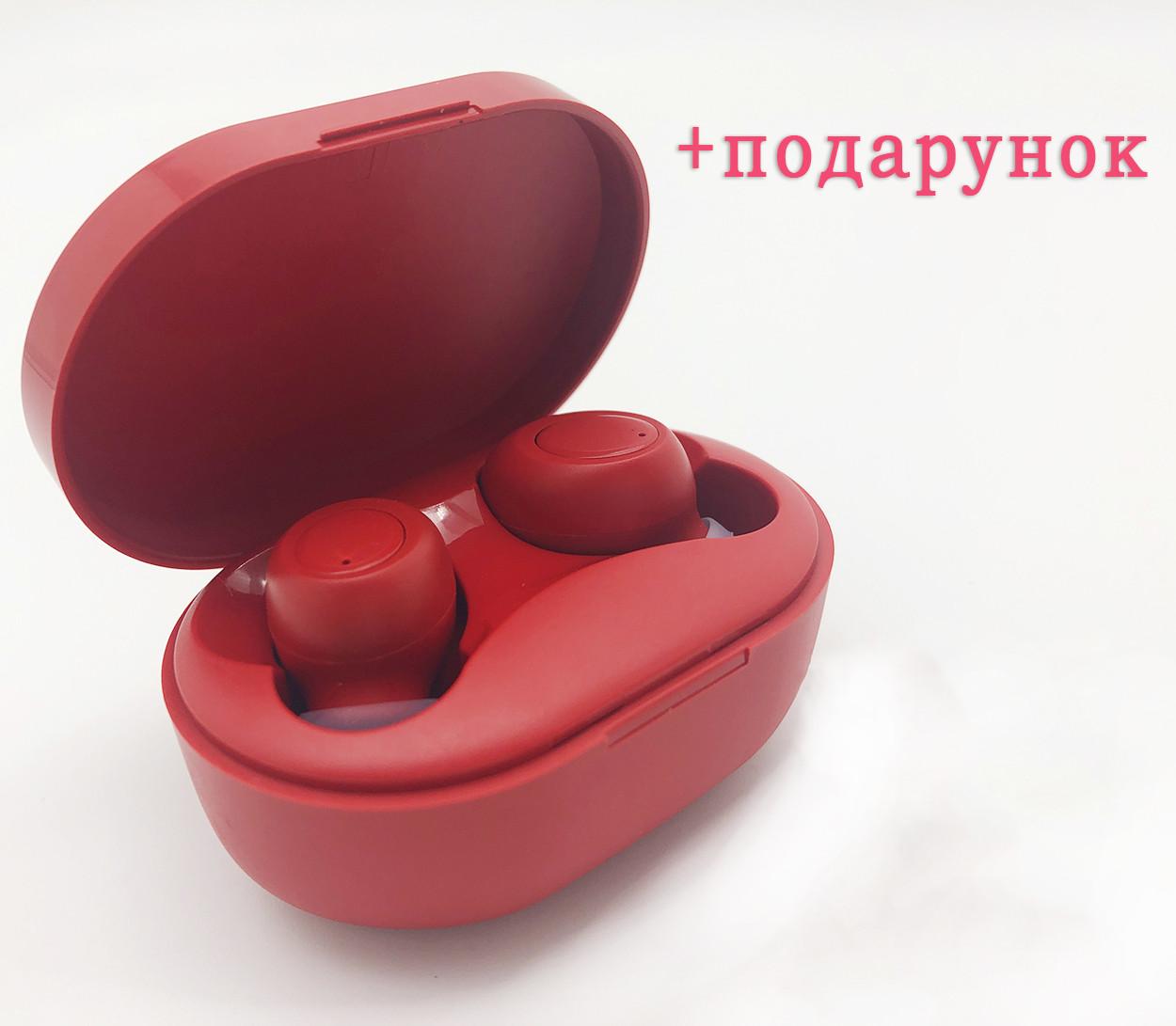 Беспроводные наушники блютуз гарнитура наушники Bluetooth 5.0 Wi-pods M8 RED с зарядным чехлом-кейсом