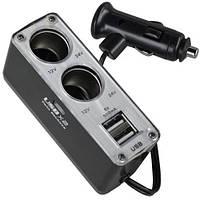 Разветвитель автоприкуривателя, штекер прикуривателя - 2 гнезда прикуривателя + 2 гнезда USB c кабелем