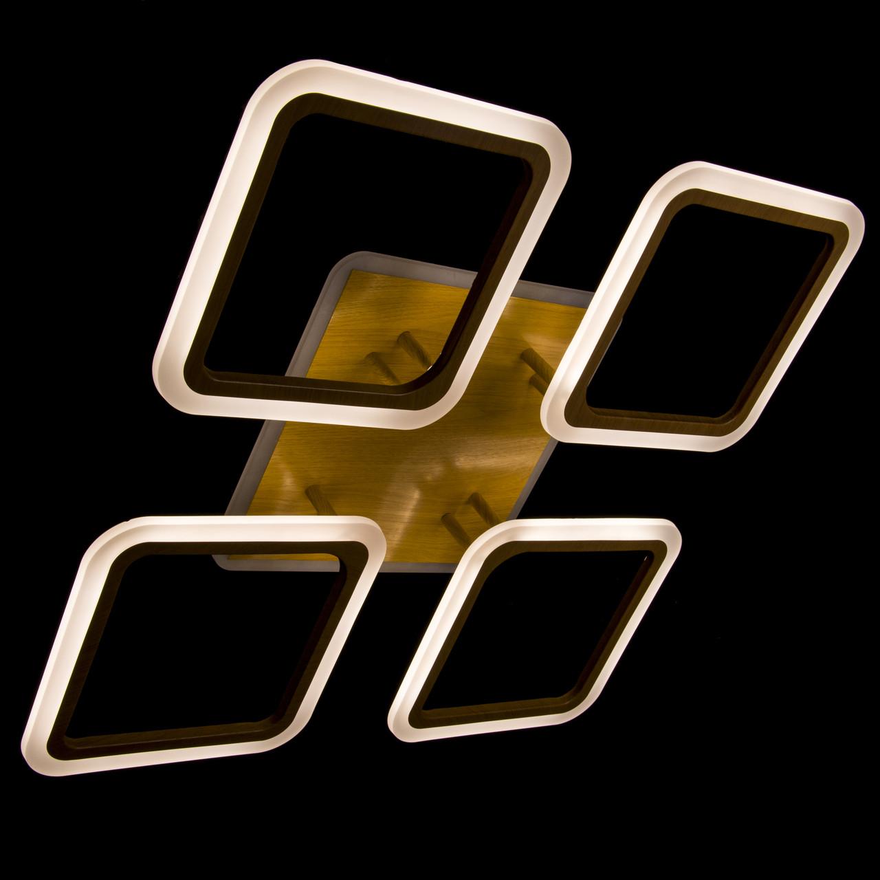 Потолочная светодиодная люстра с диммером и подсветкой основания P5-YH065/4/WOOD