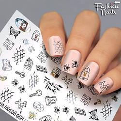 Слайдер-дизайн наклейки на нігті для манікюру водні слайдери Молодіжний Креатив Fashion Nails G81