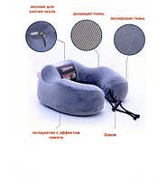 Подушка дорожная для шеи с памятью Elegant 100542 полиуретан серая замшевая