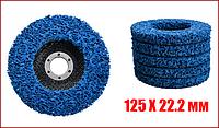 Коралловый зачистной диск на болгарку ((средняя жесткость) 125 Х 22.2 мм