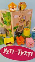 Дерев'яна іграшка-Сортер, куб, фігури 15шт, в коробці, 15,5-15,5-15,5 см MD 2746, фото 1