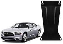 Защита КПП Dodge Charger 2010-2021