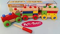 Деревянная игрушка Паровозик, конструктор, 2 вагона, 43см, отвертка  MD 2707