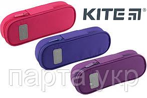 Пенал Kite Education Smart, 2 отделения, 3 цвета