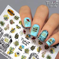 Водні наклейки для нігтів Листочки Рослини Слайдер дизайн Написи для манікюру Fashion Nails М259