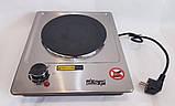 Електроплита настільна побутова без духовки DSP KD 4046, Електрична плитка одноконфорочная 1500Вт для кухні, фото 10