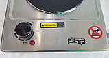 Електроплита настільна побутова без духовки DSP KD 4046, Електрична плитка одноконфорочная 1500Вт для кухні, фото 7