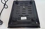 Електроплита настільна побутова без духовки DSP KD 4046, Електрична плитка одноконфорочная 1500Вт для кухні, фото 6