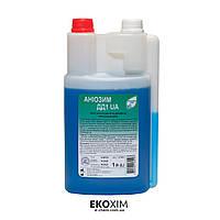 Аниозим ДД1 UA 1л, Anios