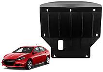 Защита двигателя Dodge Dart 2012-2017