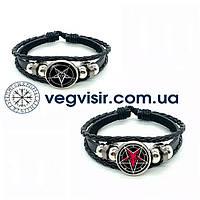 Шикарный кожаный браслет пентаграмма козел Бафомет череп козла Магия Колдовство