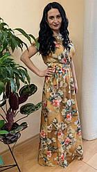 Платье довге з принтом в повномірних розмірах